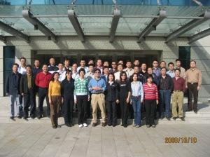 2008 China Mobile SCM 005